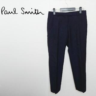 ポールスミス(Paul Smith)のPaul Smith ポールスミス スラックス(その他)