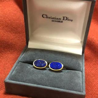 クリスチャンディオール(Christian Dior)のChristian Dior monsieur ラピス カフスボタン 青 激レア(カフリンクス)