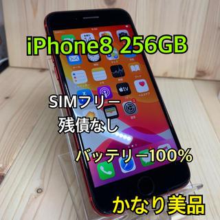 Apple - 【A】【100%】iPhone 8 256 GB SIMフリー Red