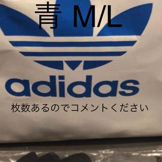adidas - adidas 雑貨