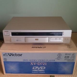 ビクター(Victor)のvictor DVD AUDIO/DVD PLAYER(DVDプレーヤー)