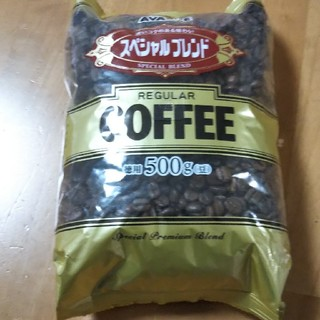 新品  コーヒー豆