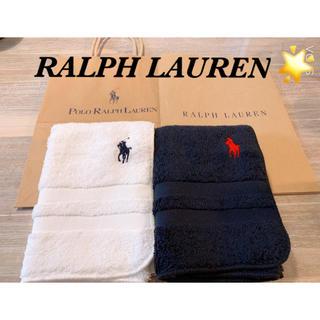 POLO RALPH LAUREN - 🌟ラルフローレンウォッシュタオル🌟2枚