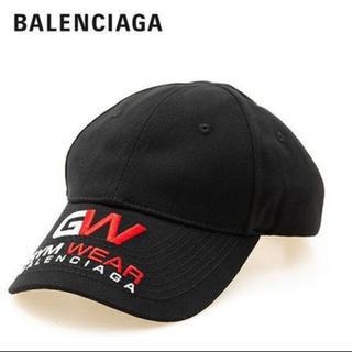 バレンシアガ(Balenciaga)のBALENCIAGA GWキャップ(キャップ)