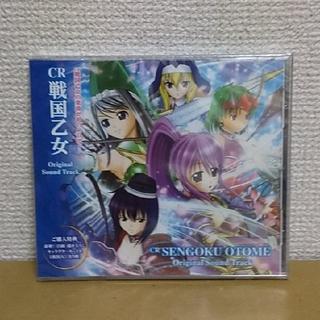 ヘイワ(平和)の未開封 CR戦国乙女 オリジナルサウンドトラックCD (パチンコ/パチスロ)