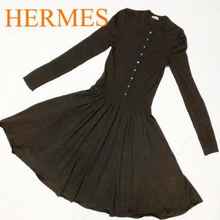 エルメス(Hermes)のHERMES 上品なカシミヤ ワンピース(ロングワンピース/マキシワンピース)