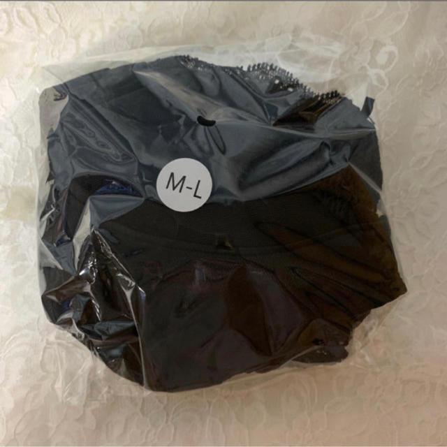 ふんわりルームブラ ブラック M-L レディースの下着/アンダーウェア(ブラ)の商品写真