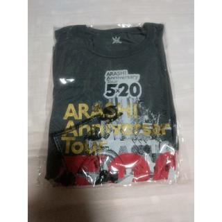 嵐 - 嵐 5×20 グッズ 第2弾Tシャツ