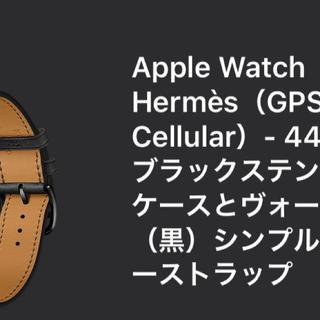 エルメス(Hermes)の週末限定値下げ Apple Watch HERMES series5 44㎜(腕時計(デジタル))