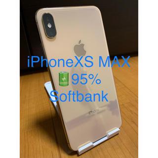 Apple - 外観極上品 iPhoneXS MAX 64 バッテリー95% Softbank