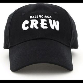 バレンシアガ(Balenciaga)のBALENCIAGA CREWキャップ(キャップ)