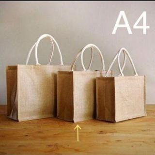 ムジルシリョウヒン(MUJI (無印良品))の無印良品 ジュートマイバッグ A4(エコバッグ)