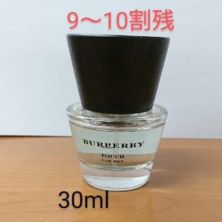 バーバリー(BURBERRY)のBURBERRY 香水 30ml(香水(男性用))