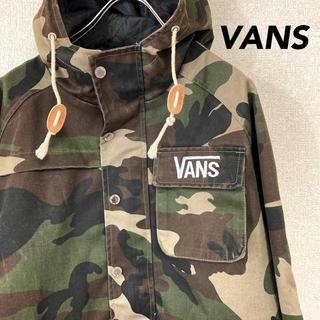 ヴァンズ(VANS)のバンズ パーカー ジャケット 古着 カモフラ 迷彩 メンズ レディース S(パーカー)