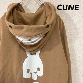 CUNE - キューン パーカー スウェット 古着 デザイン フード メンズ レディース M
