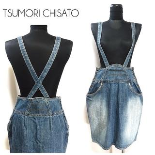 ツモリチサト(TSUMORI CHISATO)のツモリチサト デニム ジャンパースカート 個性的 ダメージ レディース(ひざ丈スカート)