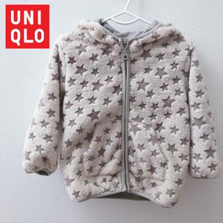 UNIQLO - ユニクロ❤️星柄 フリース パーカー