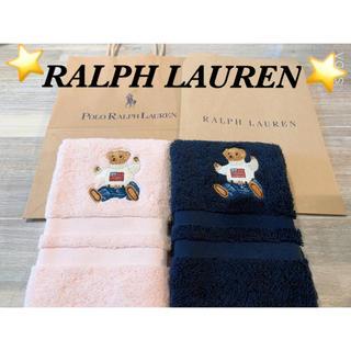 POLO RALPH LAUREN - 💕ラルフローレンポロベアウォッシュタオル💕2枚✨