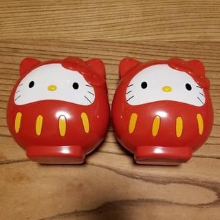 ハローキティ(ハローキティ)のキティちゃん だるま弁当容器 2個セット(弁当用品)