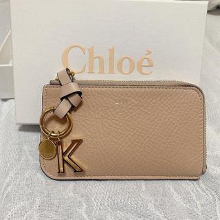 クロエ(Chloe)の(美品)Chloe 財布(財布)