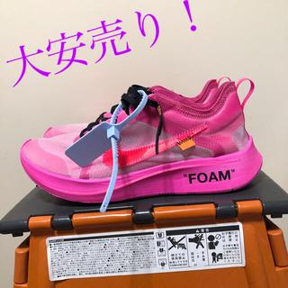 ナイキ(NIKE)の【新品未使用】Off-White Nike The 10 Zoom Fly(スニーカー)