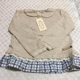 キムラタン(キムラタン)の新品タグ付き♡(Tシャツ/カットソー)