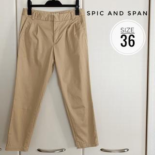 スピックアンドスパン(Spick and Span)のSpic and Span チノパン(チノパン)