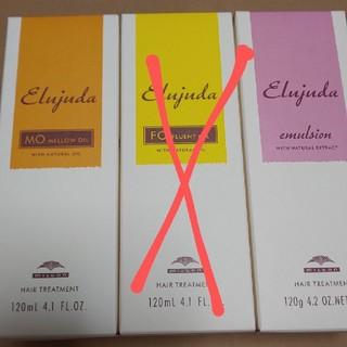 ミルボン - エルジューダ