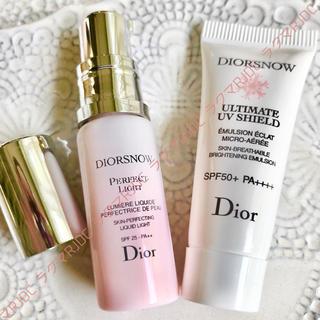 ディオール(Dior)の【お試し】ディオールスノー パーフェクトライト アルティメットUVシールド50+(化粧下地)