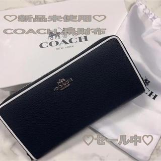 COACH - 【新品未使用】 COACH コーチ 財布 エッジプリント ブラック ホワイト