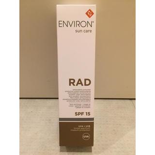 RAD ENVIRON ラドローション エンビロン 100ml!日本未発売サイズ