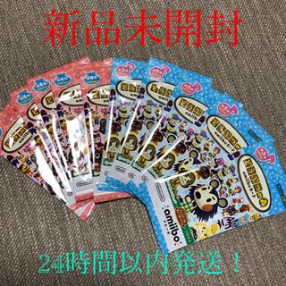 Nintendo Switch - 新品未開封★どうぶつの森amiiboカード第3弾4弾