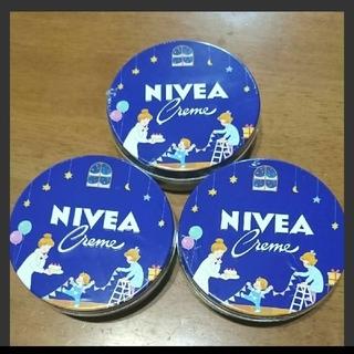ニベア(ニベア)のニベアクリーム  (169g)    3缶(ボディクリーム)