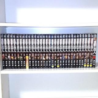 講談社 - 進撃の巨人  全巻  1~32巻+1冊