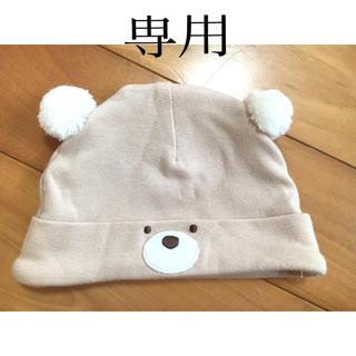 プティマイン(petit main)のpetit main  帽子 (帽子)