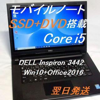 デル(DELL)のデル Inspiron 3442 オフィス2016 WiFi +ブルートゥース(ノートPC)