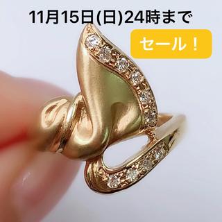 ミキモト(MIKIMOTO)のK18YG 御木本 MIKIMOTO ミキモト ダイヤモンド 0.13 リング(リング(指輪))