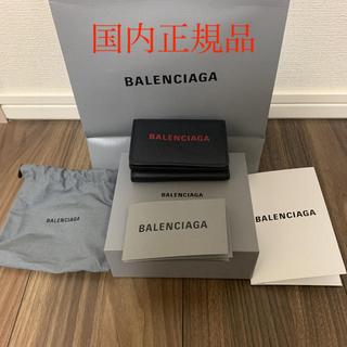 バレンシアガ(Balenciaga)の【国内正規品】バレンシアガ ミニウォレット.三つ折り 財布(折り財布)