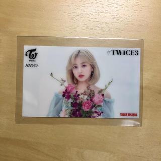 ウェストトゥワイス(Waste(twice))の#TWICE3 タワーレコード限定 クリアトレカ ジヒョ(K-POP/アジア)