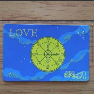 バンプレスト(BANPRESTO)のセーラームーン カード ダス(カード)