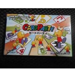 ゲームボーイアドバンス(ゲームボーイアドバンス)のカードパーティ 新品 極美品(家庭用ゲームソフト)