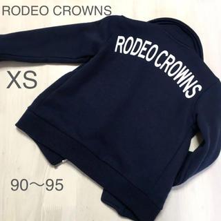 ロデオクラウンズワイドボウル(RODEO CROWNS WIDE BOWL)のほぼ新品✨XS✨ロデオクラウンズ ❤️スウェットライダースジャケット(ジャケット/上着)