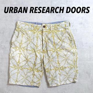 アーバンリサーチ(URBAN RESEARCH)のURBAN RESEARCH DOORS リバーシブル ショーパン 総柄 レア(ショートパンツ)