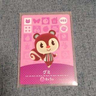 Nintendo Switch - amiiboカード どうぶつの森 グミ