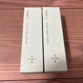 FANCL - ファンケル アクネケア 化粧液 約30日分(30ml) 2本