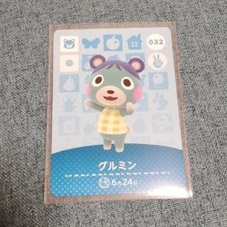 Nintendo Switch - amiiboカード どうぶつの森 グルミン