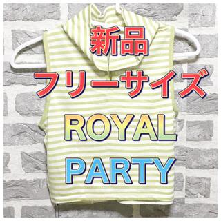 ロイヤルパーティー(ROYAL PARTY)の☆新品☆  ロイヤルパーティー シャツ F 夏服 レディース(カットソー(半袖/袖なし))