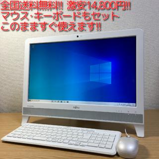送料無料!! 富士通 ワイドモニター フルセット カメラ 無線LAN!!