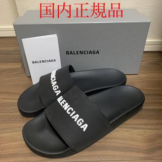 バレンシアガ(Balenciaga)の43サイズ BALENCIAGA プール スライド サンダル ビーチサンダル(サンダル)