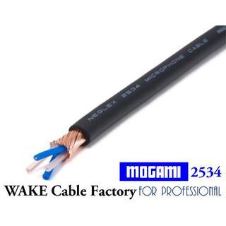 追加分★MOGAMI2534 モノラル・フォンケーブル 2本(プレミアム仕様)(ケーブル)